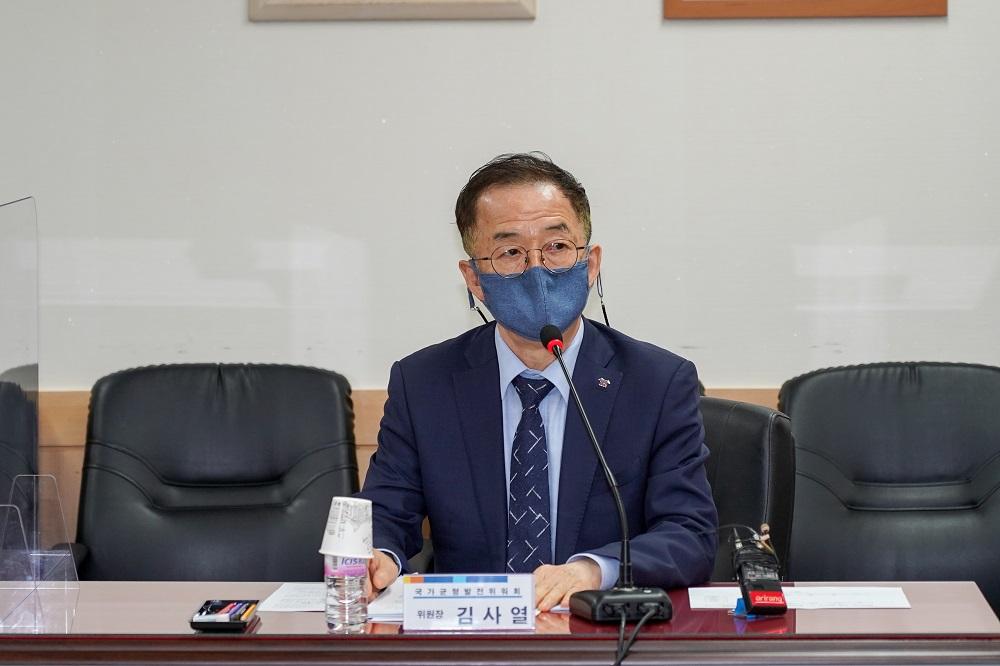 <사진 2> 김사열 국가균형발전위원장이 메가시티 TF 출범회의에서 인사말을 하고 있다.