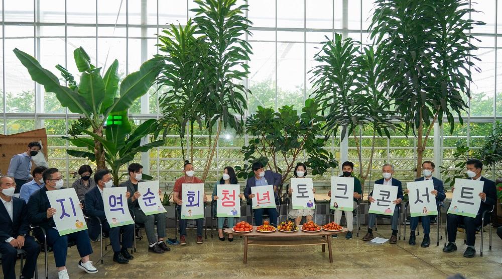 <사진1> 8일 김제 하랑영농조합법인농장에서 개최된 청년 토크콘서트에서 참석자들이 기념촬영을 하고있다.