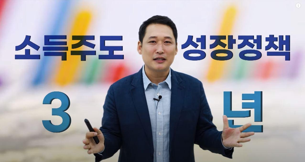 [아하 TV] 한국경제의 새로운 성장동력 소득주도성장정책 성과