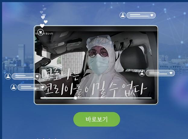 국정과제협의회, '아하!TV' 채널 사진