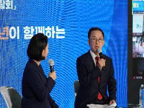 김사열 위원장-지역청년이 함께하는 랜선간담회 이미지
