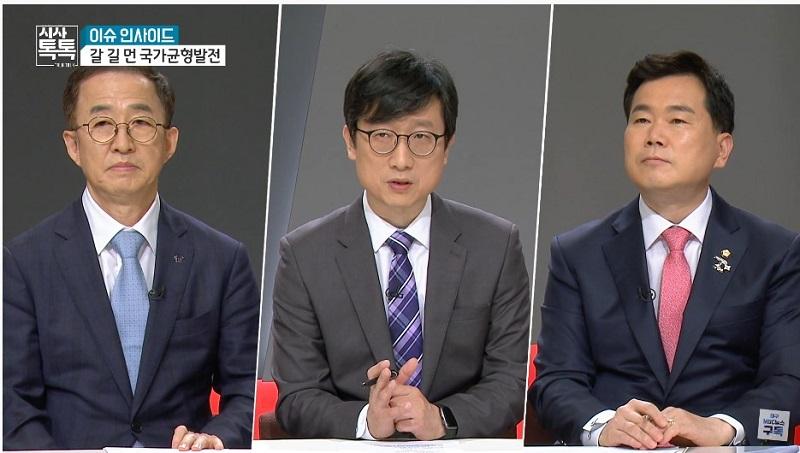 김사열 위원장 대구 MBC 출연 사진
